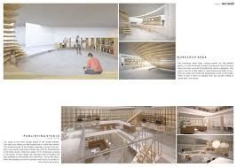 100 Studio 4 Architects Lattice By Sookmyung Womens University