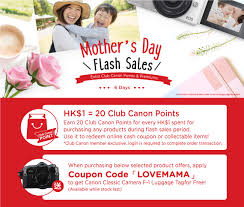 Mother's Day Flash Sales Simplybecom Coupon Code October 2018 Coupons Bass Pro Shop Promo Codes August 2019 Findercom 999 Usd Off Scanpapyrus Home License Coupon Discount Codes Tech21 Top Promo 89 Tech21com Super Hot 20 Off On All Canon Cameras Lenses At Rakuten W 11 Available Steps To Use Inkplustoner Code Flippa Depot In Store Coupons October Timtaracom Offers Ebay And Deals Wcco Ding Out Amazon Blue Nile