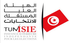 horaires bureaux de vote horaires exceptionnels de certains bureaux de vote manager