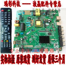 100 V01 5242 TCM6A38 Zhicheng Network TV Main Board General