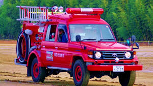Toyota Land Cruiser Fire Truck JP Spec 1999 2007 - YouTube Hps 105 Steel Ladder Ford C Series Wikipedia Quick Specs Heiman Fire Trucks 4000 Gallon Truck Ledwell Howo 12 Tons 6x4 Water Technical Specifications Hubei Tanker Tender Danko Emergency Equipment Apparatus The Imported 1974 Plymouth Arrow Cars Quick Mitusbhis Of Wwii Vehicles Victory Llc Smeal Aerial Type 3 Pumpers Hitech Evs Summerville District Vol Department Fort Garry