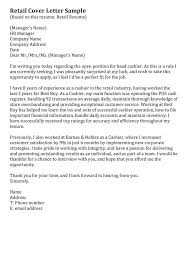 Cover Letters Sample Retail Cover Letter Sample Cover Letter