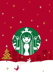 42 Best Images About Starbucks On Pinterest