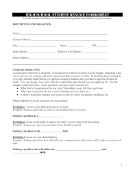 Resume Writing For Students High School