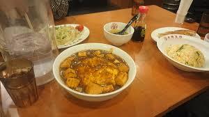 cuisine laqu馥 blanche plan de travail gris cuisine 駲uip馥 avec bar 100 images cuisine compl鑼e conforama