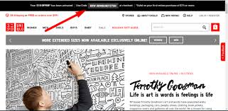 Uniqlo.com Promo Code : Carnival Money Aprons 3tailer Coupon Code Free Shipping Tutti Frutti Coupons 2018 Best Travelocity Promo Code For Hotel Flight Travel Packages Of 2017 Ogplanet Astro Zulily July Electronics Coupons Deals And Coupon Codes Additional Savings W Mterpass Checkout Moddeals Cheap Flights Hotel Deals To New Free Of Charge Transport Wp Rocket Discount July 2019 50 Off Bonus 30k Josie Maran Discount Bealls Department Stores Florida Adfly November Battery Shark Gksf Results Lol Clothing Xlink Bt