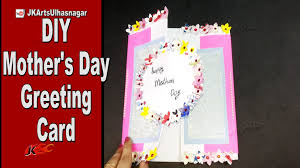 DIY Easy Greeting Card For Mothers Day Teachers