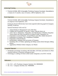 Company Secretary Resume Sample 2