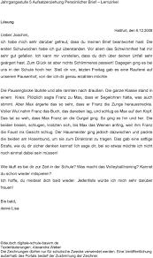 Практика перевода по немецкому языку
