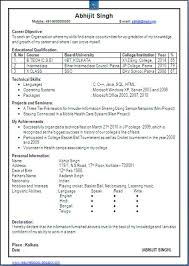 Resume Of Computer Science Engineering Student Fresher Sles Best Templates Co Excellent One