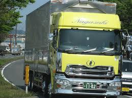 100 Nissan Diesel Truck Brian G Kennedy Flickr