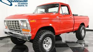 1978 Ford F150 Classics For Sale - Classics On Autotrader Exclusive Craigslist Houston Texas Car Parts High Definitions Dallas Fort Worth Gmc Buick Classic Arlington Is The Dealer In Metro For New Used Cars Roseburg And Trucks Available Under 2000 Truck And By Owner Image 2018 Bruce Lowrie Chevrolet Cute Customized Pictures Inspiration Tsi Sales Tool Boxes Ford Enthusiasts Forums Sale Green Bay Wisconsin Autos Best Dinarisorg
