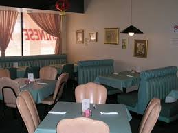Dine In Room Service by Hunan Palace Libertyville 60048 Libertyville