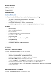 Customer Service Rep | Home Customer Service Manager Resume Example And Writing Tips Cashier Sample Monstercom Summary Examples Loan Officer Resume Sample Shine A Light Samples On Representative New Inbound Customer Service Rumes Komanmouldingsco Call Center Rep Velvet Jobs Airline Sarozrabionetassociatscom How To Craft Perfect Using Entry Level For College Students Free Effective 2019 By Real People Clerk