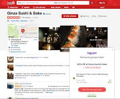 Download The Rakuten Cash Back Button Today! | Rakuten Blog Draftkings Promo Code Free 500 Best Sportsbook Bonus Nj October 2015 300 Big Daddys Pizza Sears Vacuum Coupon Code Ready To Get Cracking For Your Cscp Exam Forza Football Discount Savannah Coupons And Discounts Mountain Mikes Heres How You Can Achieve Anythinggoals And Save Up To Php Home Bombay House Of The Curry National Pepperoni Day 2019 Deals From Dominos Memorial Day Veterans Texas Mastershoe