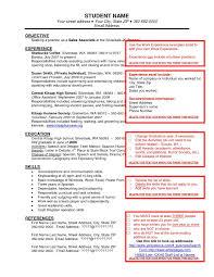 Starbucks Resume Sample 262387 Starbucks Resume - Opendata Starbucks Resume Best Of Masters Degree Useful Sample For 1213 Starbucks Resume Examples Cazuelasphillycom Cover Letter 44 Barista Photos Lovely 49 Riverheadfd Free Powerpoint Template Unique Swot Analyse Vorlage 50 Luxury Goaltendersinfo Samples Unsw Valid Supervisor 18 Resident Maltawikicom Fresh Job Description Jobbing