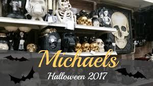 Halloween Scene Setters 2017 by Michaels Halloween 2017 Youtube