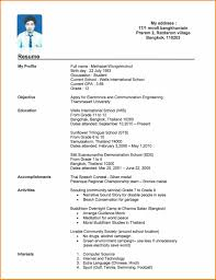 Student Profile Exampleexamples Of Resumes For College Resume Intended Format