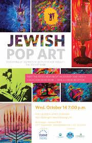 Jewish Pop Art Event Flyer