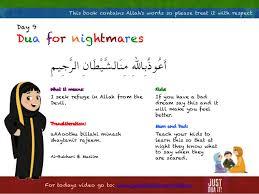 islamic dua for entering bathroom bait ul khalla mein dakhil honay say pehly ki dua bathroom ki dua