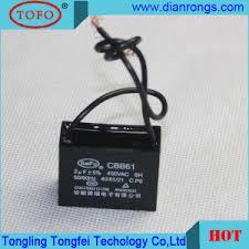 Cbb61 Ceiling Fan Capacitor by China 2mf Cbb61 Ceiling Fan Capacitor Cbb61 Capacitor China