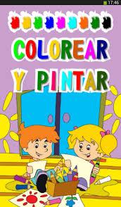 Children Coloring Book Screenshot