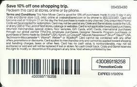 Crate And Barrel Discount Coupon With Furniture Coupons ... Pottery Barn Fniture Shipping Coupon 4 Corner Fingerboards Coupon Code Crate Barrel Coupons Doki Coupons Hello Subscription And Barrel Code 2013 How To Use Promo Codes For Crateandbarrelcom Black Friday 2019 Ad Sale Deals Blacker And Discount With Promotional Emails 33 Examples Ideas Best Practices Asian Chef Mt Laurel Taylor Swift Shop Promo Codes Crateand 15 Off 2018 Galaxy S4 O2 Contract