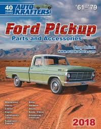 100 Ford Truck Parts Online F100 Accessories