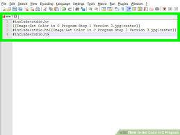 Image Titled Get Color In C Program Step 2