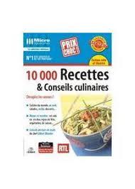 logiciel recette cuisine logiciel cuisine 10 000 recettes faciles et conseils culinaires