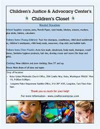 CJAC Children s Closet