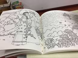 Chinese Traditional Culture Painted Coloring Book For Children Adult Relieve Stress Kill Time Graffiti Painting Drawing In Books From Office School