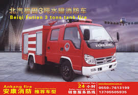 China Beiqi Futian 3t Multifunction Water Tank Fire Truck - China ... Custom 132 Code 3 Seagrave Fdny Squad 61 Pumper Fire Truck W Diecast Toy Fire Trucks Amazoncom Eone Heavy Rescue Truck 164 Model Lego Archives The Brothers Brick Ho 187 Walter Yankee Cb 3000 Arff Firetruck Fankitmodels China Futian Sairui 2 Tons Water Tank Fighting L1500s Lf 8 German Light Icm 35527 Paper Of A Royalty Free Cliparts Vectors And State 14 Rush Police Hook Double Slider Toy Large Ladder Alloy Car Models