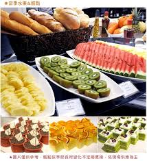 buffet cuisine 馥 50 台北 馥敦飯店南京館 2人日安西餐廳自助午 晚餐吃到飽特價 1360