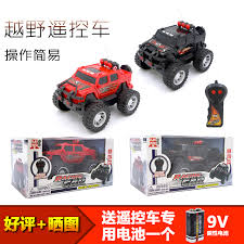 USD 19.46] PLAY MIND RACING CAR Off-road Hummer Simple Control ... Hsp Hammer Electric Rc 4x4 110 Truck 24ghz Red 24g Rc Car 4ch 2wd Full Scale Hummer Crawler Cars Land Off Road Extreme Trucks In Mud H2 Vs Param Mad Racing Cross Country Remote Control Monster Cpsc Nikko America Announce Recall Of Radiocontrol Toy Rc4wd 118 Gelande Ii Rtr Wd90 Body Set Black New Bright Hummer 16 W 124 Scale Remote Control Unboxing And Vs Playdoh The Amazoncom Maisto H3t Radio Vehicle Great Wall Toys 143 Mini Youtube Truck Terrain Tamiya 6x6 Axial