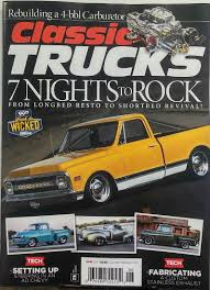 Magazine Back Issues , Books Pickup Trucks Jobs Authentic 1951 Ford F 1 Truck Custom Pin By Janet L Zuber On Carz Vroommcars Bikes Motorcycle News Magazine Covers Classic Truckdomeus 1968 Chevy C10 1965 Grill Lmc Accsories And Lovely 1939 Diamond T 404 After Elegant By Bob On Pinterest New Perfect Rat Rods Ornament Cars Ideas Boiqinfo 1940s Usa Intertional Advert Stock Photo 85341009 Cheap Find Deals Trucks Magazine