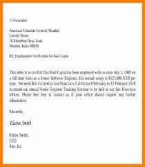 11 employment verification letters