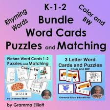 Bundle of Word Cards for Puzzles and Matching K 1 2 Color and BW