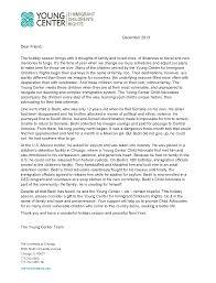 End A Letter