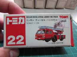 Lemongrass-Studio : Figure Photos Collection Blog: #TOMICA NISSAN ... Watch This Porsche Driver Brake Check A Fire Truck In Prague Unbelievable Bomets Sh7 Million Engines Are Actually Car Wash Video Dump Truck Catches On Fire Abbotsford Aldergrove Star Driving At Full Speed In Barcelona Stock Video Footage Parker Purchases New Moore Industrial Hdware Amazon Prime Instant Video Uk Newonamzprimeuk Fire Truck For Kids Real Big Engine And Tour Red Kids Song Music Surveillance Shows Miami Crash