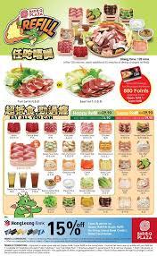 cuisine en promo food promotion awesome refill promo bar b q plaza
