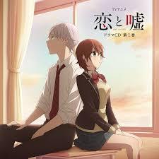 TV Anime Love And Lies Koi To Uso Drama CD Vol