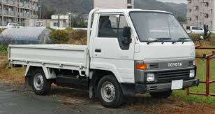 Image - Toyota Hiace Truck H80 001.JPG | Tractor & Construction ... Who Is That Actor Actress In Tv Commercial Toyota Tundra Dyna Wikiwand File1953 Model Sg Truck 01jpg Wikimedia Commons 200 Light Vehicle Bas Trucks 2017 Dump Photos Pictures Singapore Sgcmart Stock Images Alamy 1984 Sr5 Hilux Pickup Commercial Youtube How A 2012 Towed An Icon Motor Trend Other 4wd Trucks And Car 1 Tonne Tray Auto Vehicles Trailers Toolmates 1963 25 Truck Fore Runner To Image Hiace H80 001jpg Tractor Cstruction