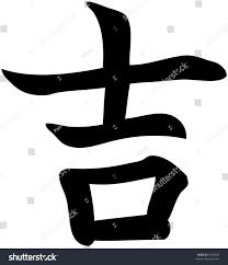 Learn Japanese To Survive Kanji Combat By Sleepy Duck Kickstarter