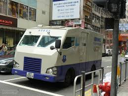All Sizes | Brinks Armored Truck | Flickr - Photo Sharing! Delivery Truck Box Vector Flat Design Creative Transportation Icon Stock Which Moving Truck Size Is The Right One For You Thrifty Blog 11 Best Vehicles Images On Pinterest Vehicle And Dump China Light Duty Van With High Qualitydumper Filepropane Delivery Truckjpg Wikimedia Commons 2002 Freightliner Mt55 Item H9367 Sold D Isolated White Image 29691 Modern White Semi Of Middle Duty Day Cab Trucks Another Way Extending Your Products