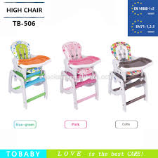 New Design 4 In 1 Adjustable Baby High Chair Dinning Set Rocking ...