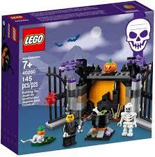 Pumpkin Head 2017 by Lego 2017 Halloween Set