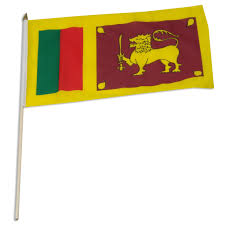 Sri Lanka Flag 12 X 18 Inch