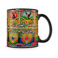 Truck Art Mugs | MugArt Truck Art Project 100 Trucks As Canvases Artworks On The Road Pakistan Stock Photos Images Mugs Pakisn Special Muggaycom Simran Monga Art Wedding Cardframe Behance The Indian Truck Tradition Inside Cnn Travel Pakistani Seamless Pattern Indian Vector Image Painted Lantern Vibrant Pimped Up Rides Media India Group Incredible Background In Style Floral Folk