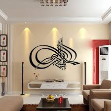 Islamic Stencils Walls Gallery - Home Wall Decoration Ideas Home Decor Best Muslim Design Ideas Modern Luxury And Cawah Homes House With Unique Calligraphic Facade 5 Extra Credit When You Order A Free Gigaff Sim Muslimads An American Community Shares Its Story Rayyan Al Hamd Apartment Lower Ground Floor Bridal Decoration Bed Room E2 Photo Wedding Interior A Guide To Buy Islamic Wall Sticker On 6148 Best Architecture Images Pinterest News Projects And Living Designs Youtube Indian Themes Decorations Happy Family At Stock Vector Image 769725